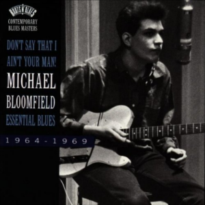 Mike Bloomfiled